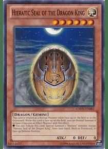 Hieratic Seal of the Dragon King - GAOV-EN082 - Common