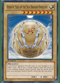 Hieratic Seal of the Sun Dragon Overlord - GAOV-EN002 - Common