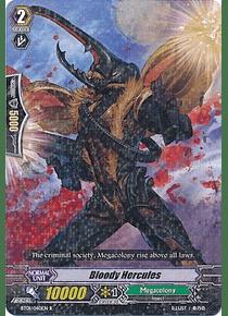 Bloody Hercules - BT01/040EN - Rare (R)