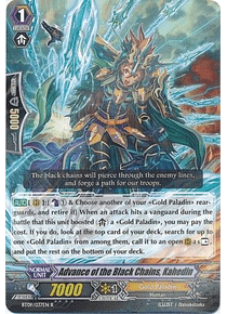 Advance of the Black Chains, Kahedin - BT09/037EN - Rare (R)