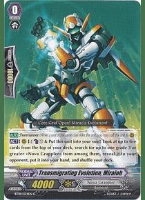 Transmigrating Evolution, Miraioh - BT09/074EN - Common (C)