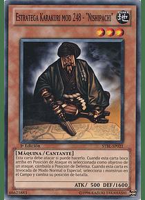 "Estratega Karakuri mod 248 - ""Nishipachi"" - STBL-SP021 - Common"