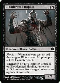 Bloodcrazed Hoplite - JOU - C