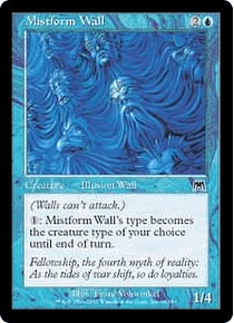Mistform Wall - ONS - C