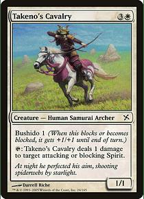 Takeno's Cavalry - BOK - C