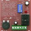Temporizador Programable Enforcer SA-025Q