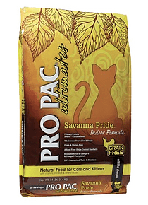Pro Pac - Savanna Pride