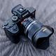 Lente NiSi 15mm f/4 Sunstar Gran Angular ASPH para Sony E - Image 18