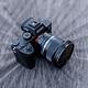 Lente NiSi 15mm f/4 Sunstar Gran Angular ASPH para Sony E - Image 20