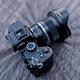 Lente NiSi 15mm f/4 Sunstar Gran Angular ASPH para Canon RF - Image 19