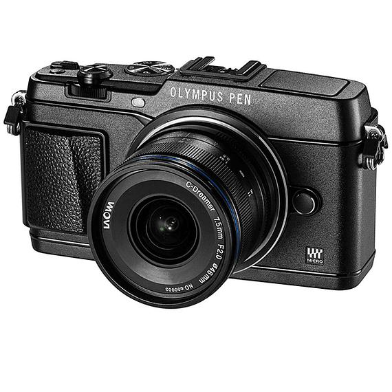 Lente Laowa 7.5mm f/2 MFT para Micro Cuatro Tercios Ultra-Light- Image 6