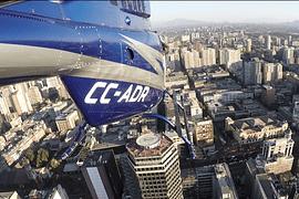 Fotografía Aérea en Helicóptero - imagen galería 11