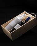 Caja Madera 2 Botellas