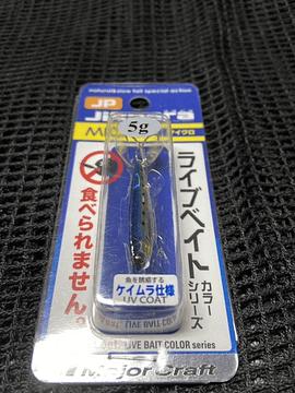 Jigs micro Major Craft 5 g