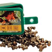 Poston Gamo Rocket Cal. 5,5