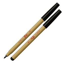Brush Pen 'Souhitsu' Single