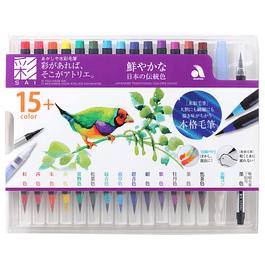 Set Akashiya watercolor brush Vivid traditional Japanese colors