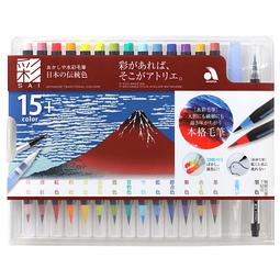 Set Akashiya watercolor brush [Aya] Japanese traditional color red Fuji