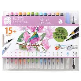Set Akashiya watercolor brush - Pale Japanese traditional color