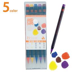 """Set 5 """"Aya"""" Brush Pen - Set Autumn"""