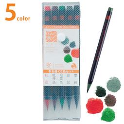 """Set 5 """"Aya"""" Brush Pen - Set Winter"""
