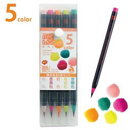 """Set 5 """"Aya"""" Brush Pen - Set Luster"""