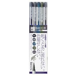 """Set 5 Brush Pen extrafino """"Aya"""" ThinLINE Hinohide"""
