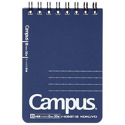 Campus Memo Anillado Doble - Puntos y Líneas - 10,5 x 74 cm
