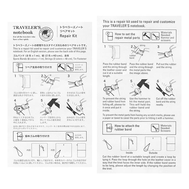 TRAVELER'S notebook Repair Kit