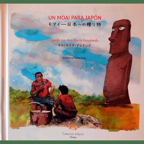 Children's Story - A Moai for Japan