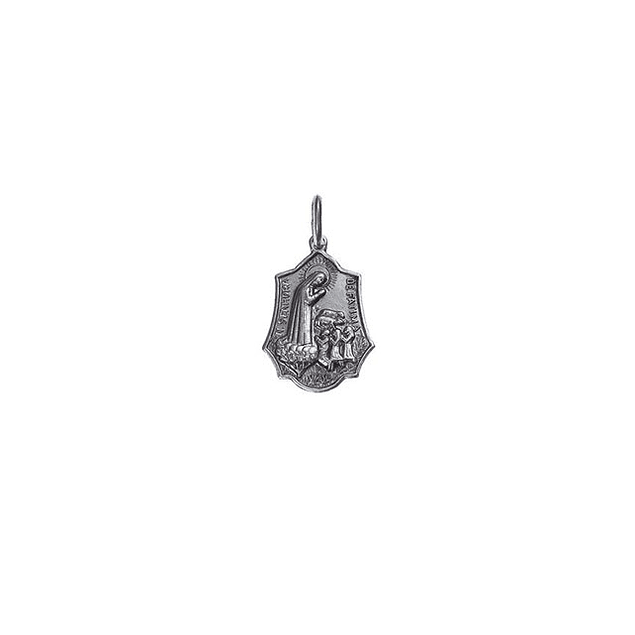 Medalha Aparição de Nossa Senhora de Fátima