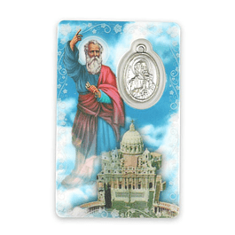 Prayer Card of saint Peter the Apostle