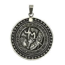 Medalha Sagrada Família - Prata 925