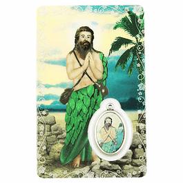 Pagela de Santo Onofre