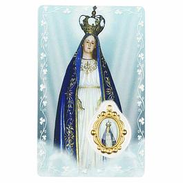 Pagela de Nossa Senhora das Necessidades