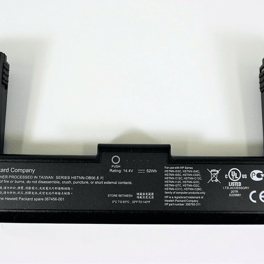 Batería Notebook HP 367456-001
