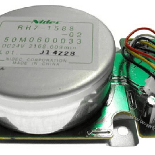 RH7-1588 HP DC Motor