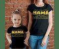 camiseta para mamá e hija star wars la mejor mamá de la galaxia