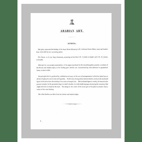 ARTE MEDIO ORIENTE ARABE - Portada Corán (LAMINA)