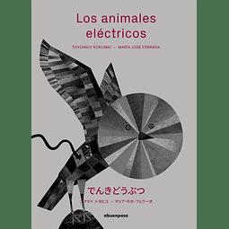 ANIMALES ELECTRICOS, LOS