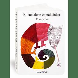 CAMALEON CAMALEONICO, EL