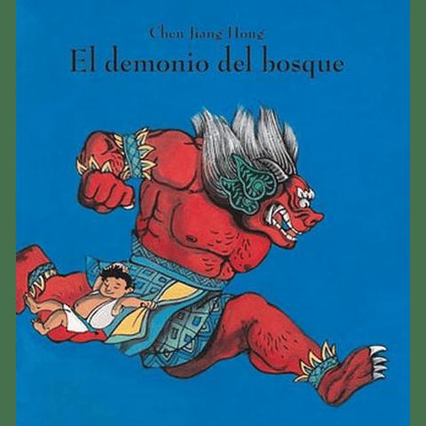 DEMONIO DEL BOSQUE, EL