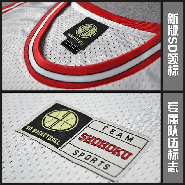 Camiseta Slam Dunk Sakuragi Shohoku (Estampada)