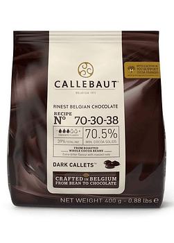 Chips Chocolate Belga 70% 400gr SIN GLUTEN - VEGANO