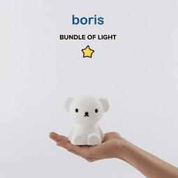 BORIS Luz de presença -Mr Maria