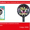 Globo Metalizado Feliz Cumpleaños 2pcs 10 Pulgadas