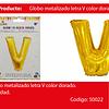 Globo letra V oro 16 pulgadas