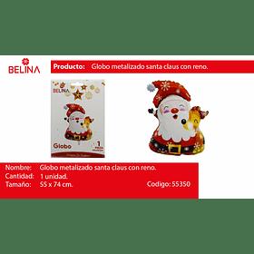 Globo san nicolas 55*74cm