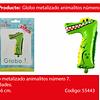 Globo Numero 7 Cocodrilo 28.5x46.5cm