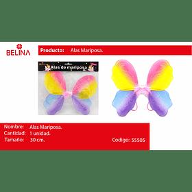 Alas de mariposa peq. Multicolor 1pcs